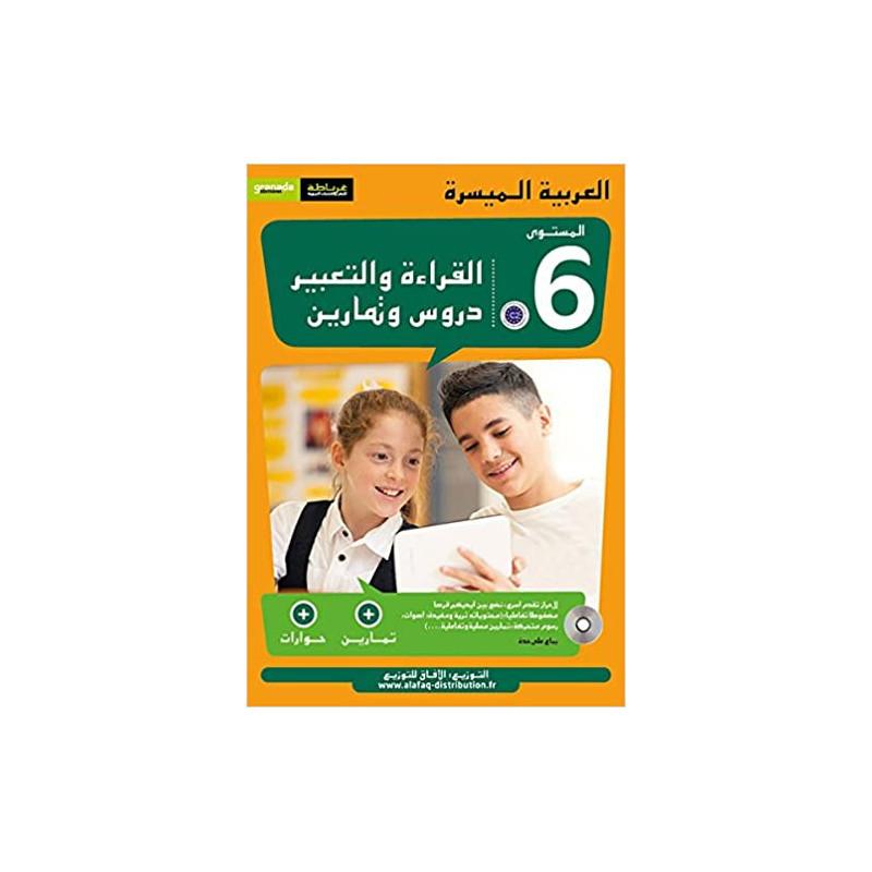 القراءة و التعبير دروس و تمارين ،المستوى 6،العربية الميسرة, Lecture et expression Cours et exercices, Niveau 6 (C2)