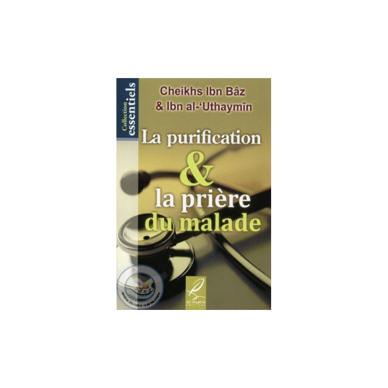 La purification & la prière du malade sur Librairie Sana