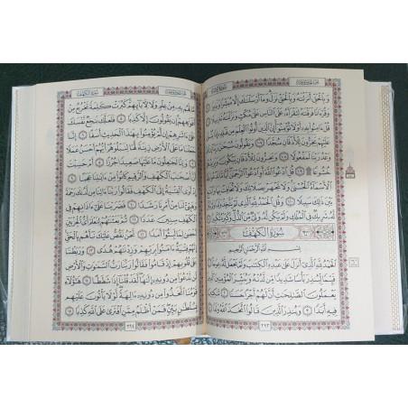 القرآن  الكريم - حفص - Le Noble Coran (Hafs), Arabe, Format 14X20 Petit - (Blanc)