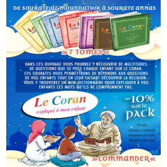 Pack : Le Coran expliqué à mon enfant (9 tomes)