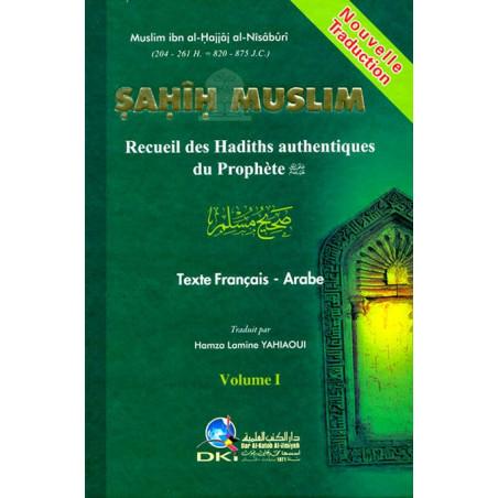Sahih Muslim - Recueil des Hadiths Authentiques Ar-Fr (2 volumes)