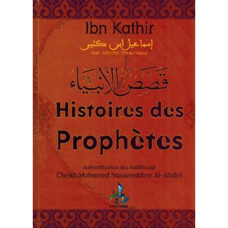 d'après Ibn Kathir - authentification des hadith par Al-Albani