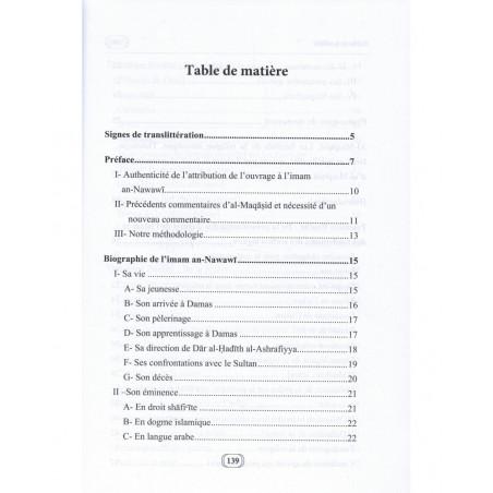 Les Finalités de la Religion Musulmane (المقاصد), de An-Nawawî, Traduit et commenté par al-Husaynî (FR-AR)