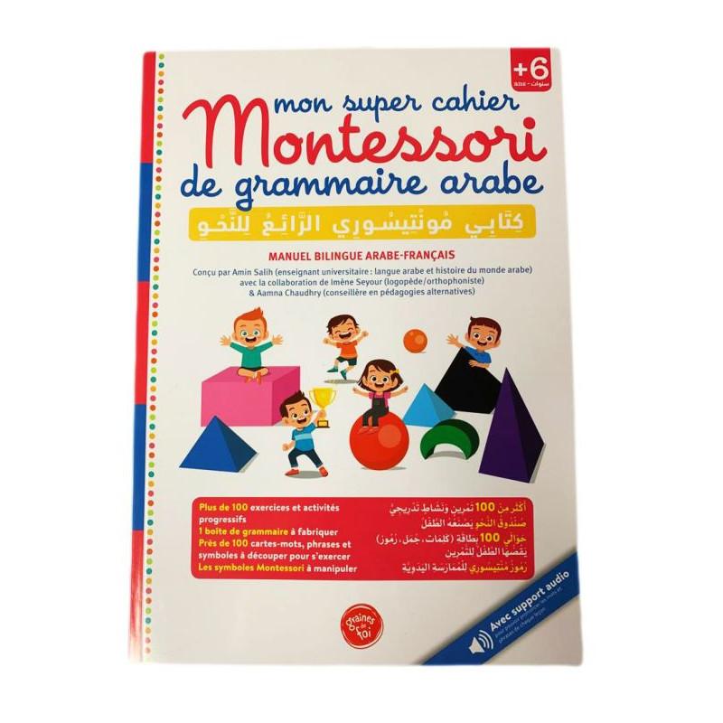 Mon Super Cahier Montessori de Grammaire Arabe (+6 ans) - كتابي مونتيسوري الرائع للنحو, Bilingue (Français-Arabe))