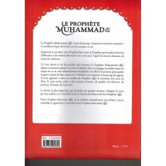 Le Prophète Muhammad (Psl) - Volume 2 (De la bataille de Badr au décès du prophète), de Mehmet Doğru