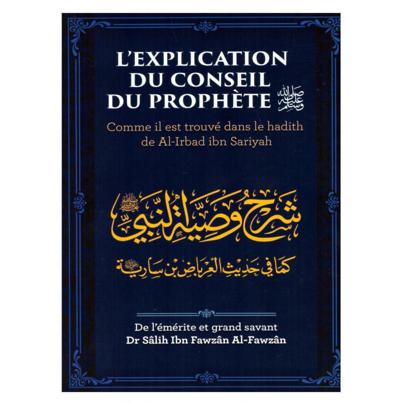L'explication du Conseil du Prophète (Comme il est trouvé dans le hadith de Al-Irabad ibn Sariyah), de Sâlih Al-Fawzân