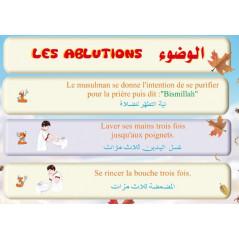 POSTER : L'ablution du petit musulman (40X60cm)