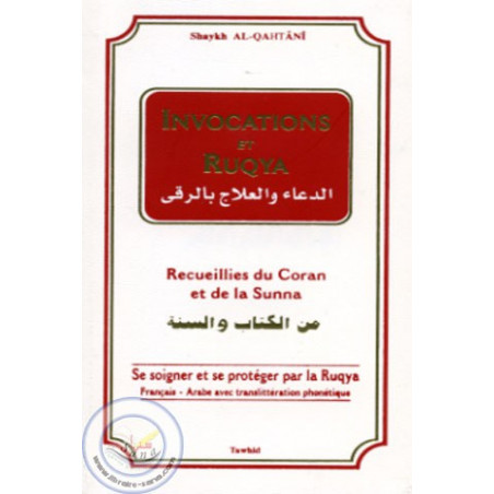 Invocations et Roqya