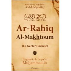 Ar-Rahîq Al-Makhtoum - Le Nectar Cacheté - Biographie du Prophète Muhammad (SAW) -  الرحيق المختوم