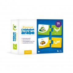 Jeu J'apprends l'Alphabet Arabe (56 pièces de Puzzle à assembler) - Educatfal (Dès 3 ans)