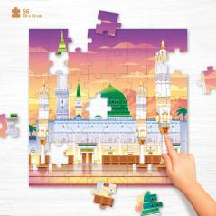 Puzzle Madinah (56 pièces) - Educatfal