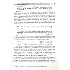 Le Livre Complet et Concis sur La Jurisprudence du Coran et de la Sunna, de M. Subhî Hallâq (3 tomes, Français/Arabe)