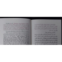 L'INVOCATION QUI N'EST JAMAIS REJETÉE - D'après Abd Ar-Razzaq Al-Badr