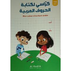 Mon Cahier D'écriture  - Les Lettres Arabe - à partir de 4 ans