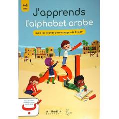 J'apprends L'alphabet arabe - avec les grands personnages de l'Islam
