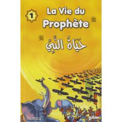 La vie du Prophète tome 1