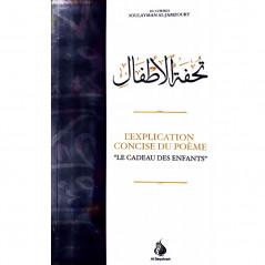 """L'explication concise du poème """"Le cadeau des enfants"""" (Tuhfat Al Atfal), de Soulayman Al-Jamzoury"""