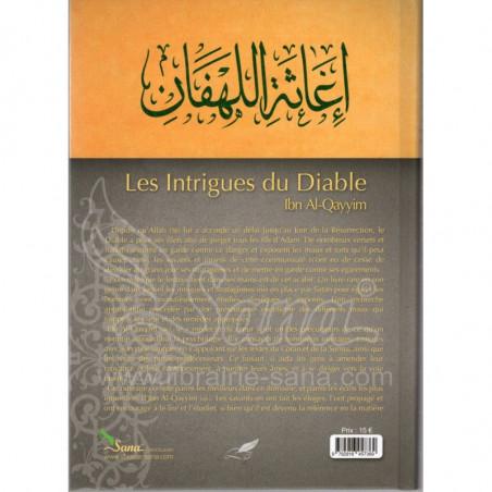 Les Intrigues du Diable d'après  Ibn Qayyim al-Jawziyya (1292-1350), traduction Dr Nabil Aliouane