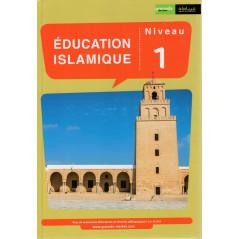 Éducation Islamique Niveau 1, Édition Granada