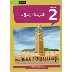 Education Islamique (Arabe) (N2) - Granada