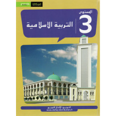 Education Islamique (Arabe) (N3) - Granada