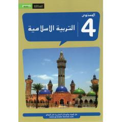 Education Islamique (Arabe) (N4) - Granada