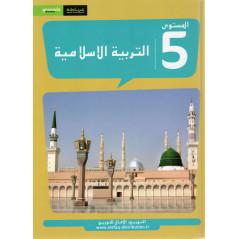 Education Islamique (Arabe) (N5) - Granada