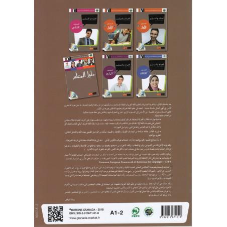 Lecture et exercices (Arabe) Niveau A1 (Partie2), (DVD inclu) - Apprendre l'arabe - Granada