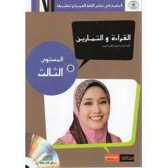 Lecture et exercices (Arabe) Niveau B1, (DVD inclu) - Apprendre l'arabe - Granada