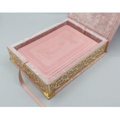 COFFRET CORAN LUXE - Grand Format + Coran FR/AR - Couleur ROSE
