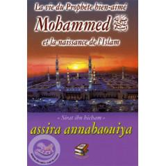la vie du Prophète bien-aimé Mohammed