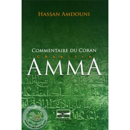 commentaire du coran (chapitre amma)