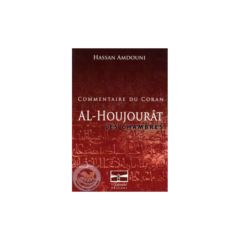 commentaire du coran(sourate al houjourat,les chambres) sur Librairie Sana