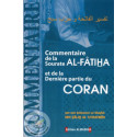 Commentaire de la sourate Al-Fatiha et de la dernière partie du Coran sur Librairie Sana