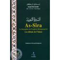 As-Sira - la biographie du prophète Mohammed sur Librairie Sana