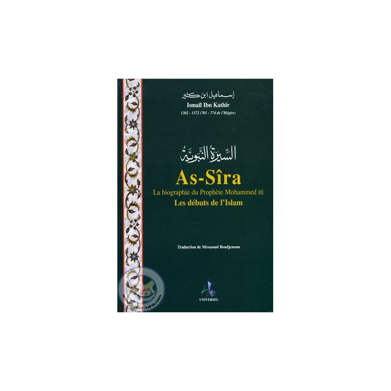 As-Sira - la biographie du prophète Mohammed