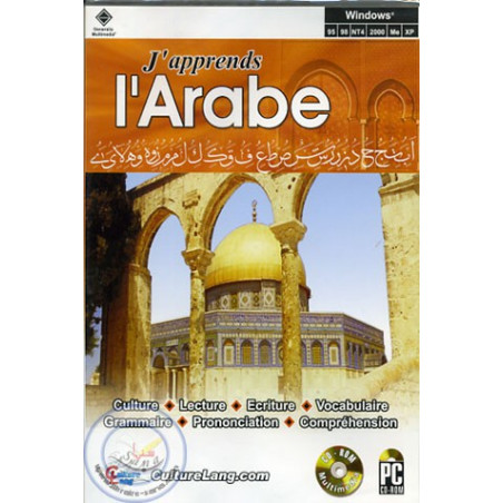 """ J'apprends l'arabe """