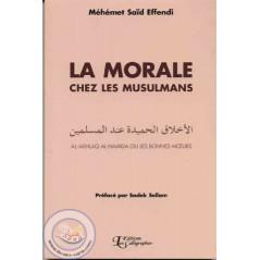 la morale chez les musulmans