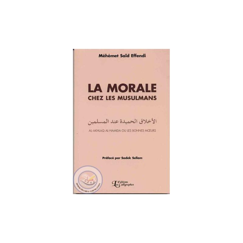 la morale chez les musulmans sur Librairie Sana