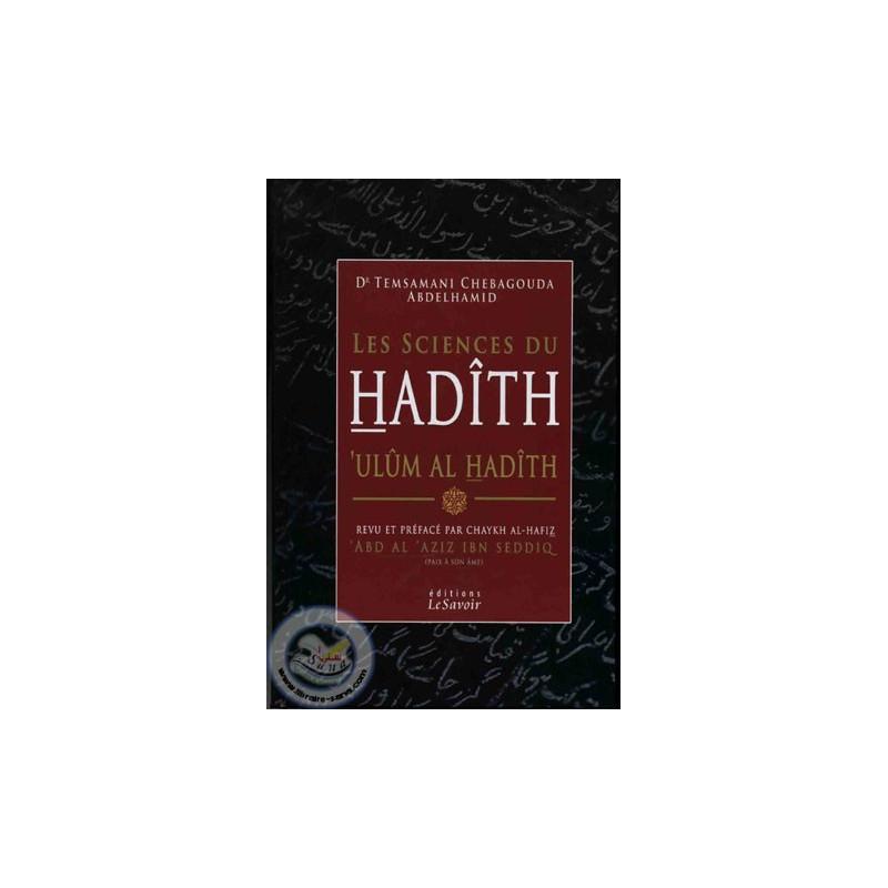 les sciences du hadith ('ulum al hadith) sur Librairie Sana