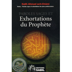 Paroles sages et exhortations du prophète