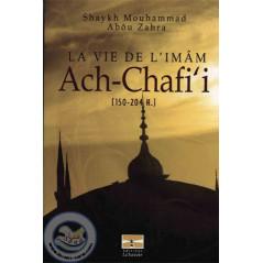 La vie de l'imam Ach-Chafi'i sur Librairie Sana