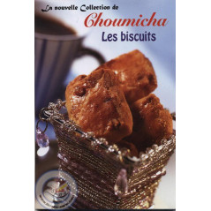 Les biscuits (Choumicha)