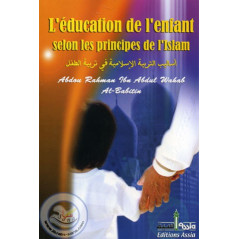 L'éducation de l'enfant selon les principes de l'islam