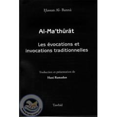 Al-Ma'thurât sur Librairie Sana
