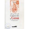 Les femmes dans le Coran sur Librairie Sana