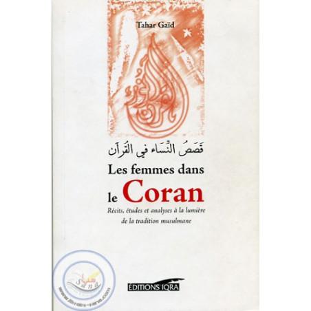 Les femmes dans le Coran