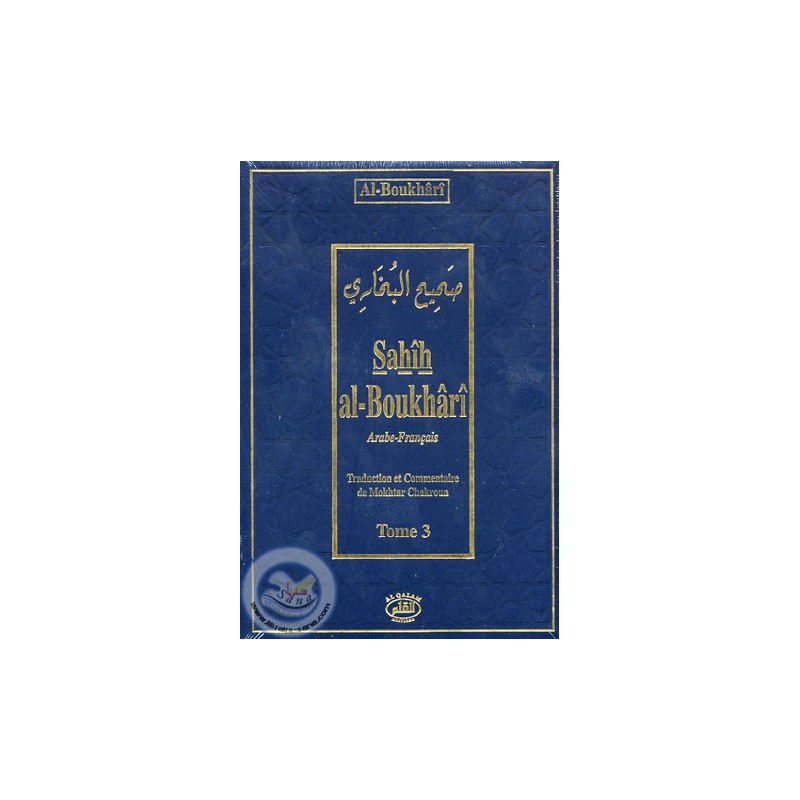 Sahih Al-Boukhari tome 3/5 sur Librairie Sana