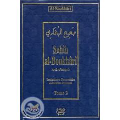 Sahih Al-Boukhari tome 2/5 sur Librairie Sana