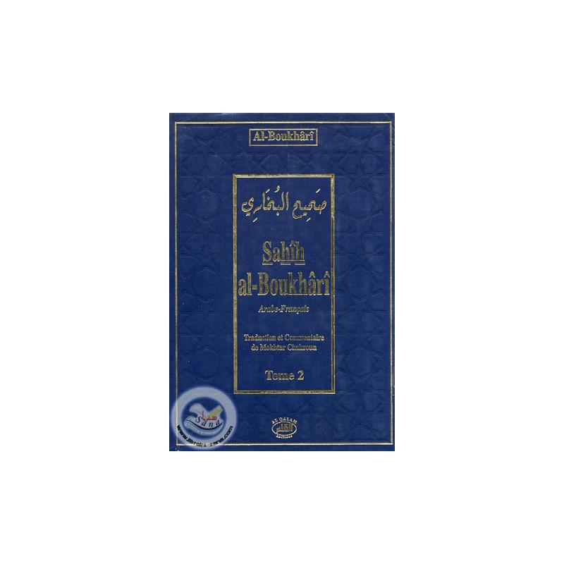kitab sahih al boukhari en arabe